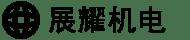 汕头发电机出租_汕头发电机租赁|汕头租柴油发电机_汕头发电机公司